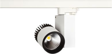 Lena Lighting Sliedes LED prožektors SHOP SYSTEM LED R 28W 830 30° 2300lm, IP20, CRI>80 073250